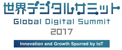 Global Digital Summit 2017