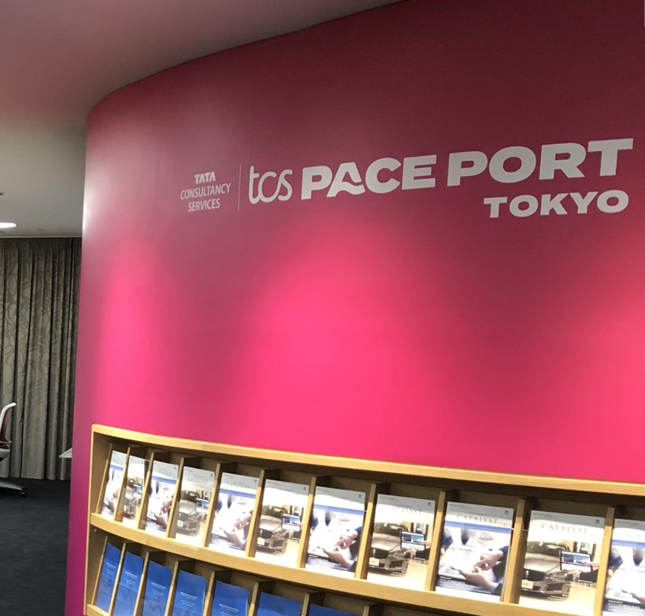TCS PACE PORT TOKYO