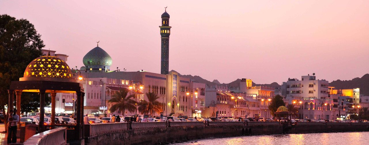Oman's Bank Muscat goes live with TCS BaNCS for Fund and Investment Management